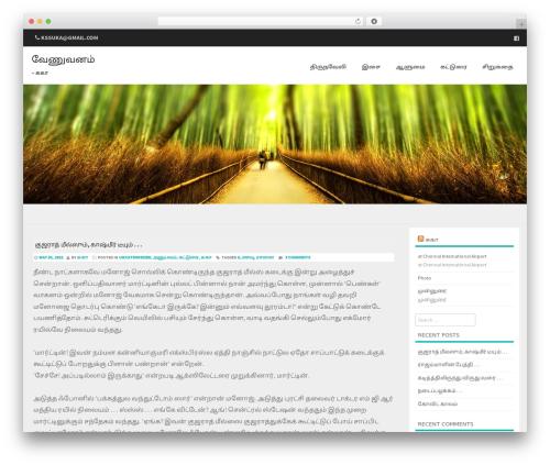 Formation free website theme - venuvanam.com