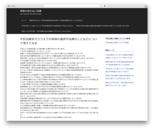 Theme WordPress Arunachala - datusara-otoko.com