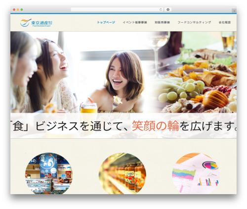 Customizr WordPress free download - tokyo-tsusan.com