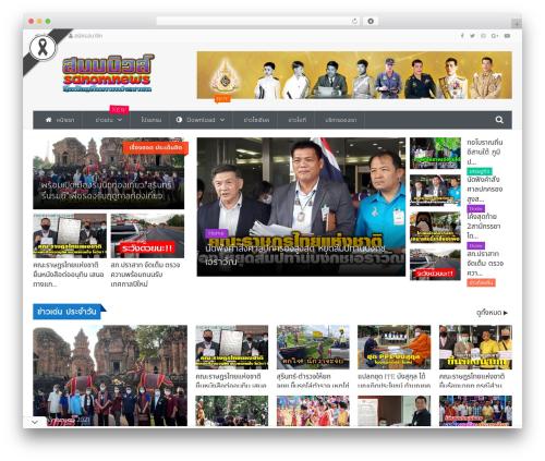 Best WordPress template GO Variety - svcomsanom.com