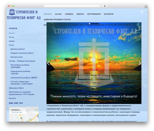 boatdealer WordPress website template - stf-bg.com