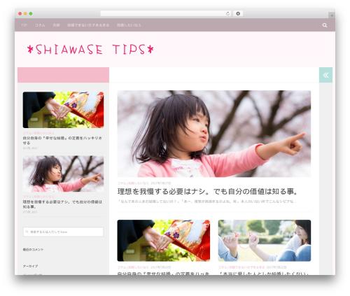 Hueman WordPress theme - shiawase-tip.com