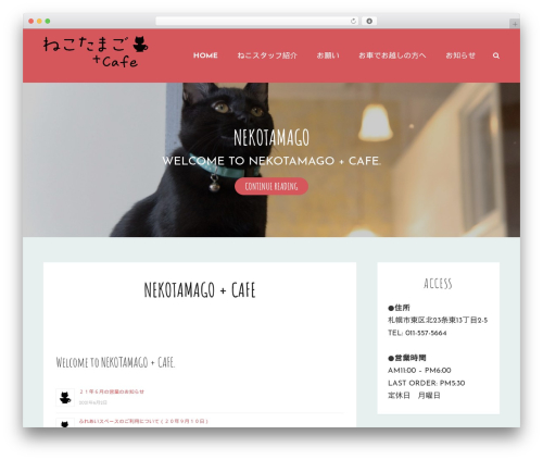 Christmas Bell best free WordPress theme - nekotamago-cafe.com