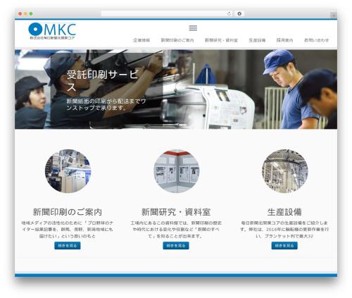 Customizr WordPress theme - mk-core.com