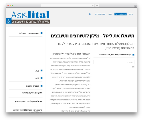 Scoop WP template - asklital.com