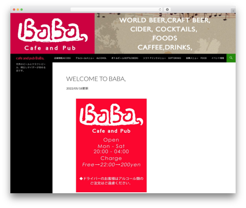Twenty Fourteen free WordPress theme - bababar.com
