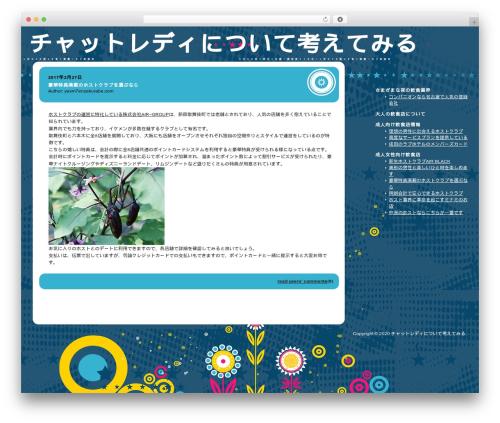WordPress website template WordPress theme 496 - yexm7enzekurabe.com