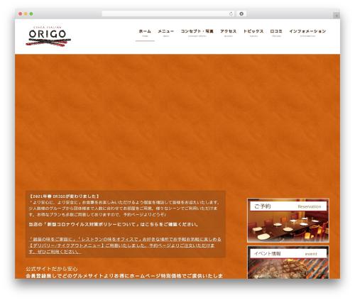 Lightning theme WordPress free - ginza-origo.com