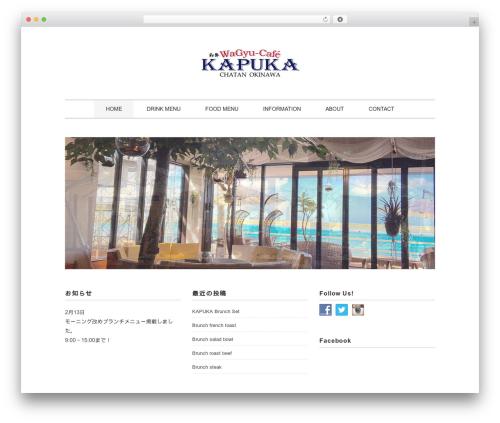 Slauson WordPress theme - gyu-cafe.com