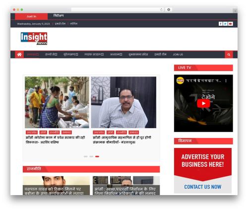 Eggnews best WordPress magazine theme - insightnewsonline.com