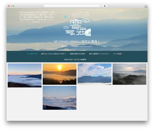 WordPress theme Pixgraphy - sakado-unkai.com