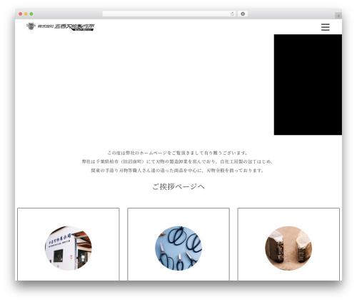 Customizr best free WordPress theme - gokouhamono.com