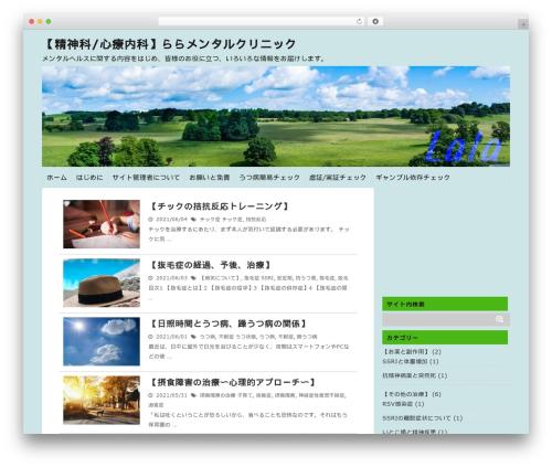stinger5-cheetah WordPress template - lala-mentalclinic.com
