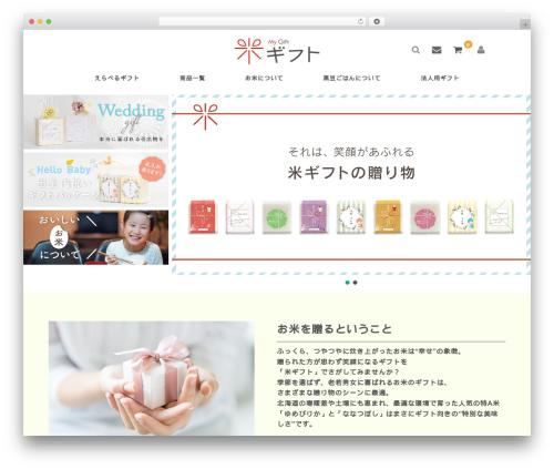 WordPress theme Welcart Basic - azdepstore.com