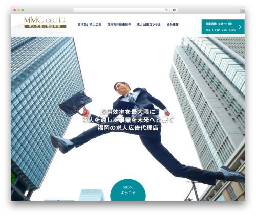 AGENT top WordPress theme - mmc-fukuoka.com