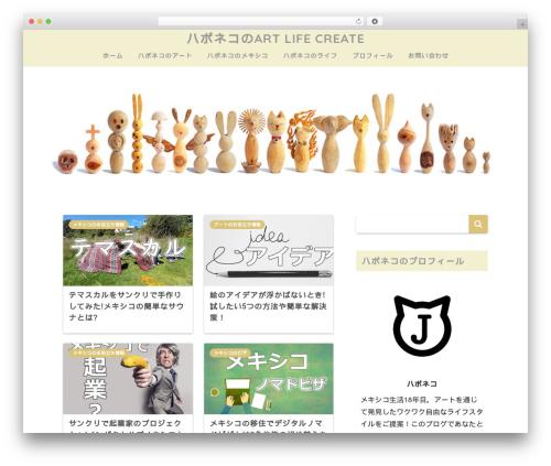 SANGO best WordPress template - japoneco.com