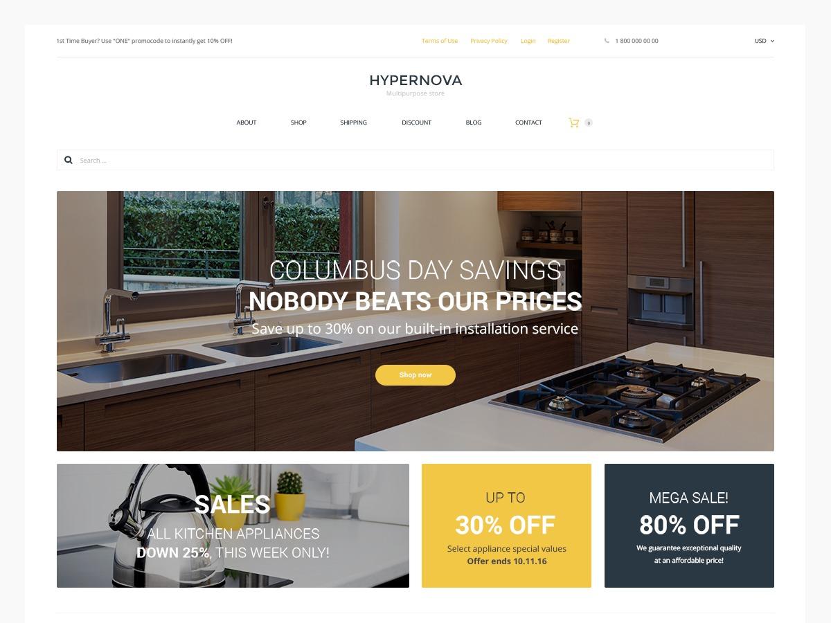 Hypernova WordPress shop theme
