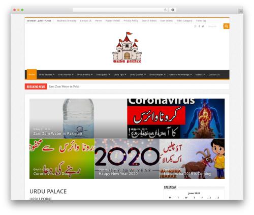 Sahifa (shared on wplocker.com) theme WordPress - urdupalace.com