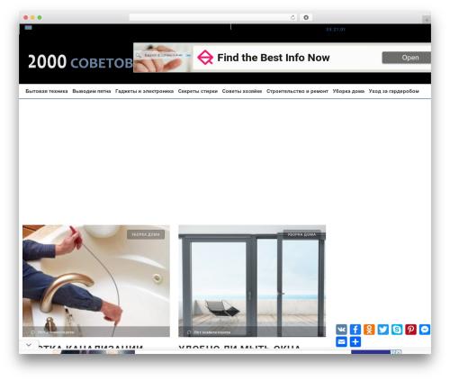 WordPress theme Neder - 2000sovetov.com