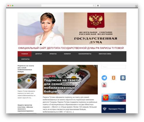 WordPress theme UrbanNews - tutova.org