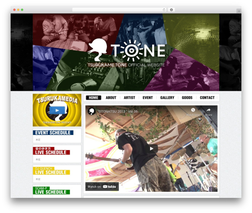 Twenty Thirteen free WP theme - tsurukametone.com