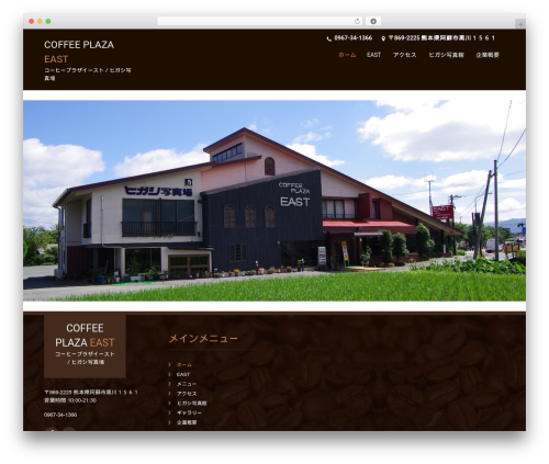 WordPress theme SKT Coffee - east-rest-phot.com