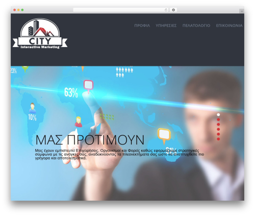 cherry WordPress template - city-im.com