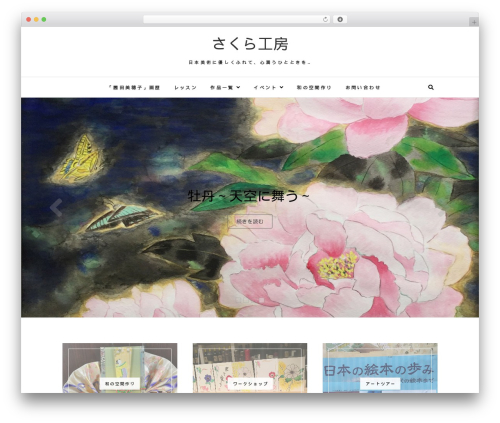 Edge WordPress theme design - mihoko-art-gallery.com