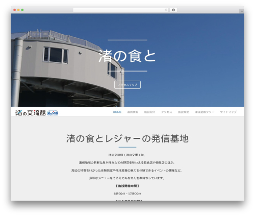 Floyd theme WordPress - iwata-nagisa.com