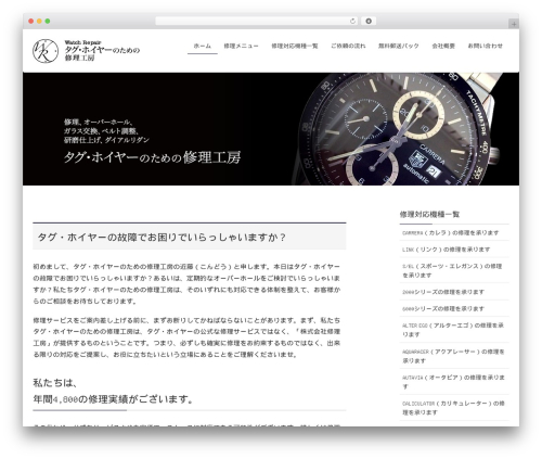 Lightning theme WordPress free - watch-repair-tagheuer.com