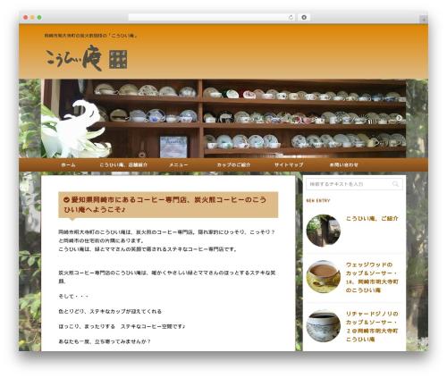 micata2 best WordPress theme - kouhiian.com
