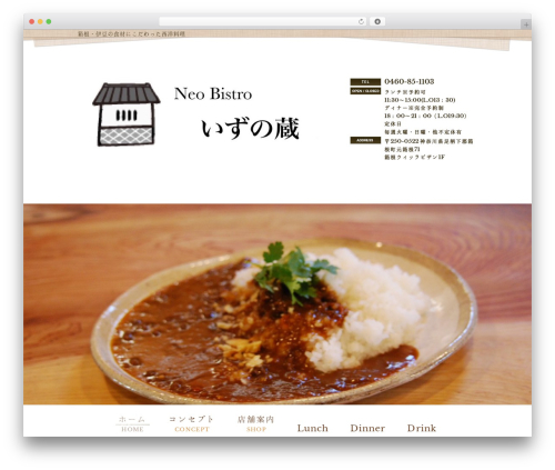 mrp08 WordPress theme - izunokura.com