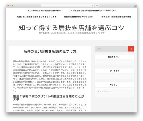 Simplex Munk free WordPress theme - royal-research.com