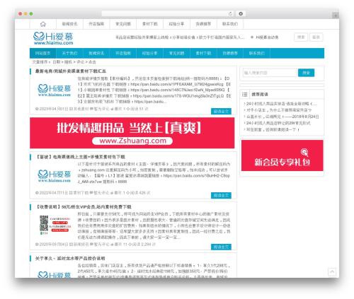 Template WordPress Ality - hiaimu.com