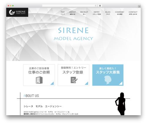 Enliven template WordPress free - sirene-model.com