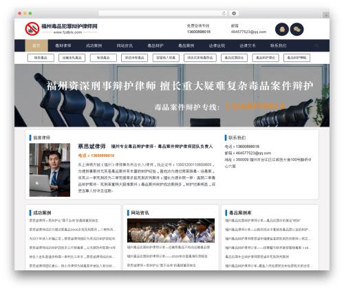 The7 WordPress theme - fzdbls.com