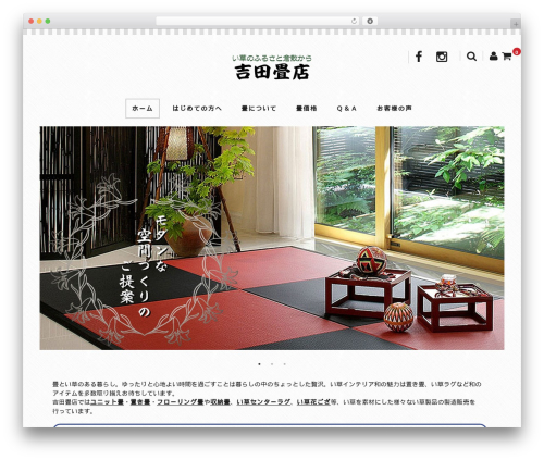 WP template Welcart Basic - tatami-craft.com