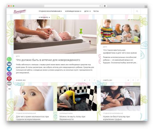 Enpine top WordPress theme - vskormi.ru