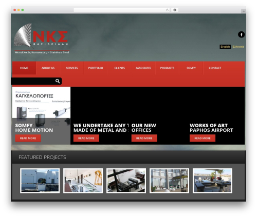 WordPress theme cherry - nksvasiliades.com