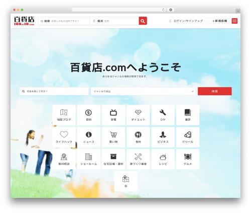 Directorybox best WordPress template - 100or10.com