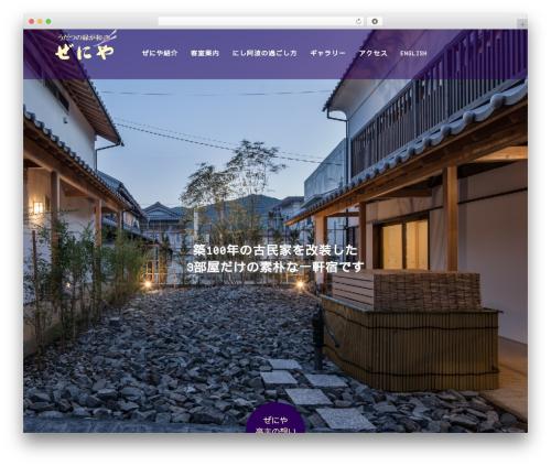 AGENT theme WordPress - udatsu-zeniya.com
