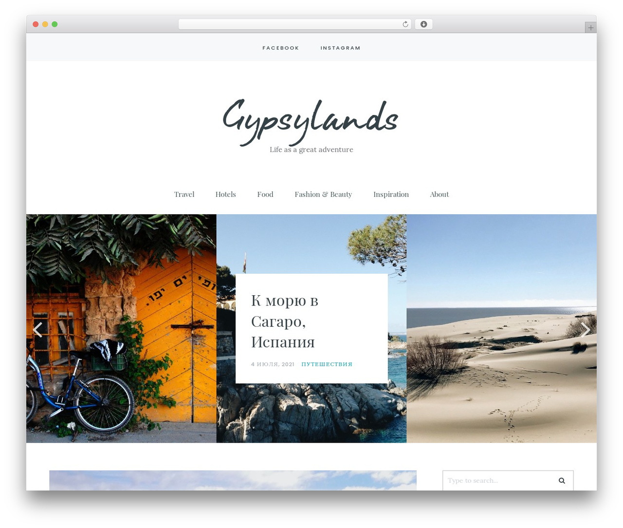 WordPress theme Carbis - gypsylands.com