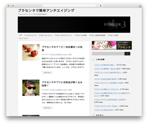 stinger3ver20131023 WordPress page template - true-colors7.com