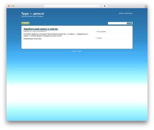 Vistalicious best WordPress template - trudmoney.ru