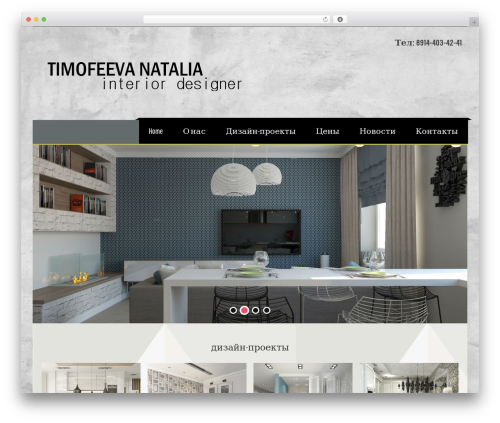 Free WordPress Page Builder by SiteOrigin plugin - timofeeva-design.ru