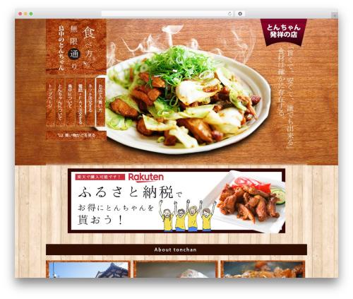 WordPress website template JAPANESE Base Theme - tonchan-no-torinaka.net