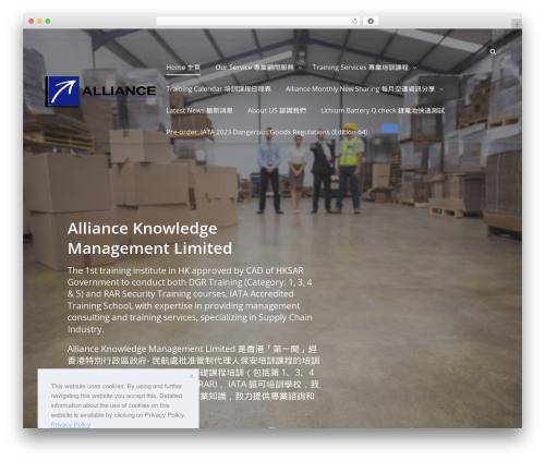 SmallBusiness CD business WordPress theme - alliancealliance.com