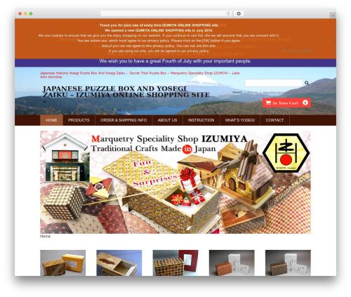 Welcart Basic WordPress shopping theme - yosegijapan.com