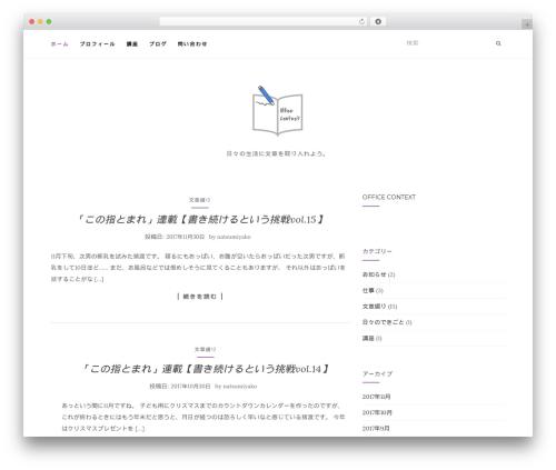 Activello WordPress free download - natsumiyako.com
