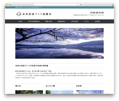 Best WordPress template Black Studio - yogochikidukuri.com